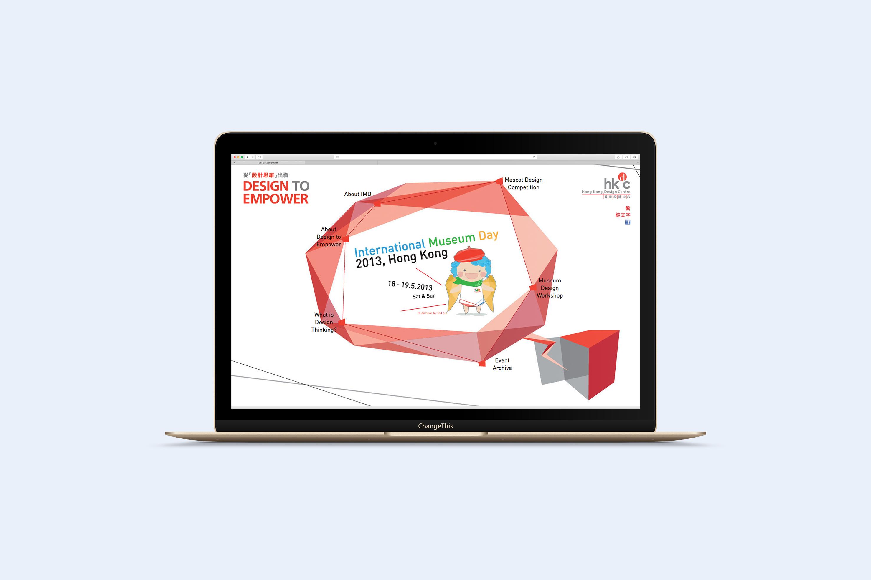 Design to Empower (event website)