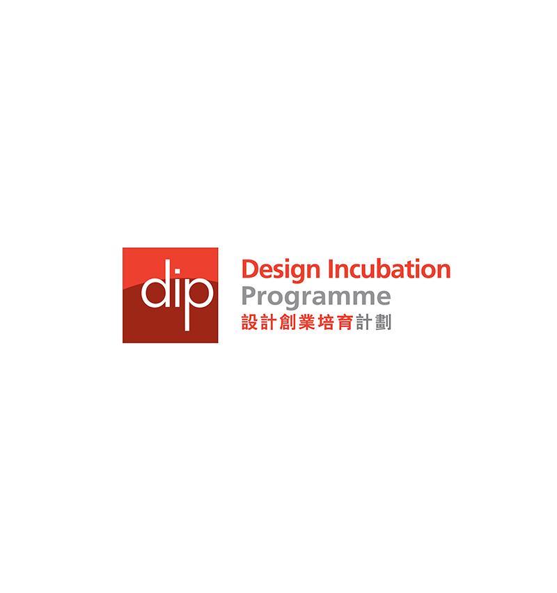 Design Incubation Program Logo