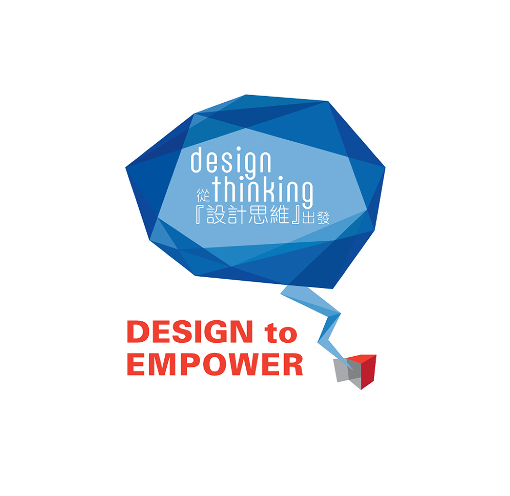 Design to Empower Event Icon