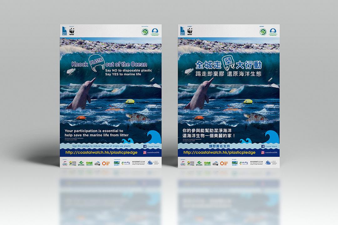 WWF Coastal Waste Campaign