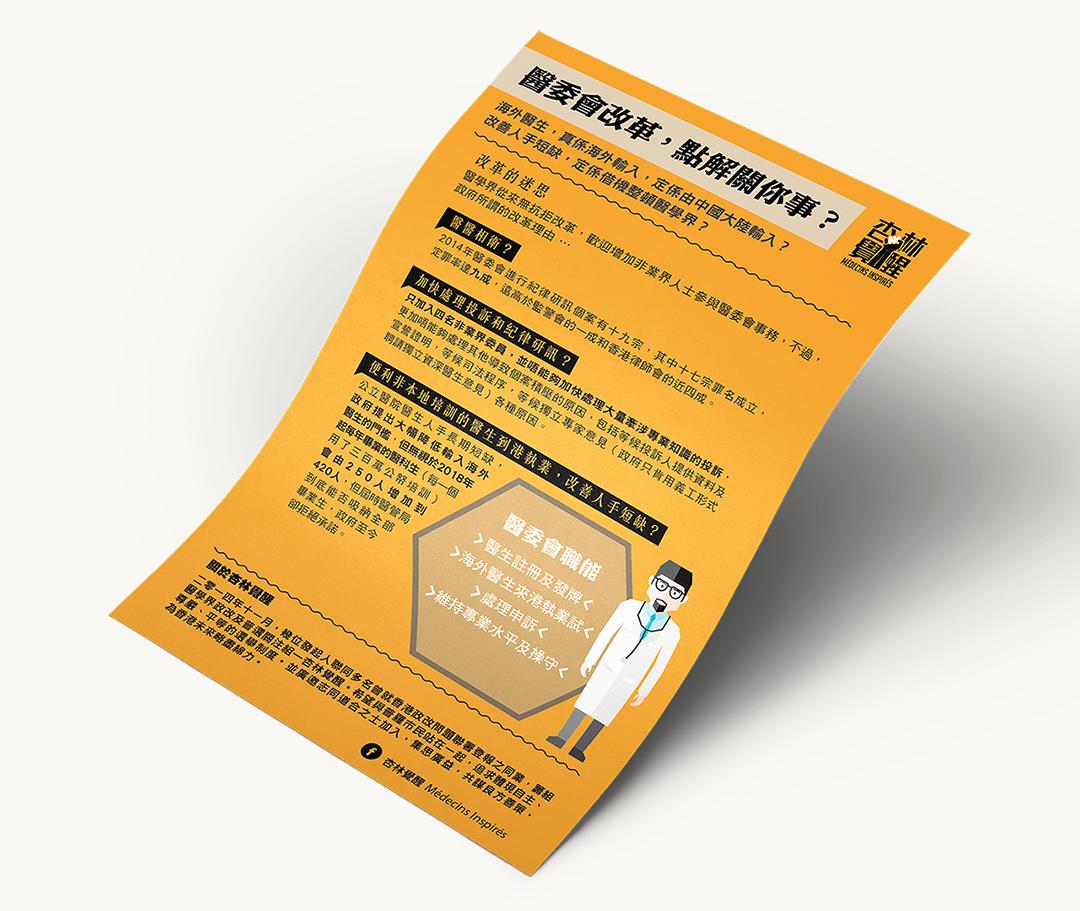 Médecins Inspirés Leaflet
